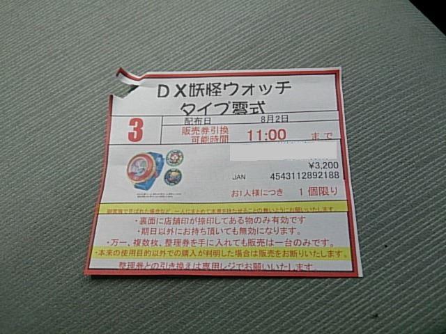 Dsc_0550_r